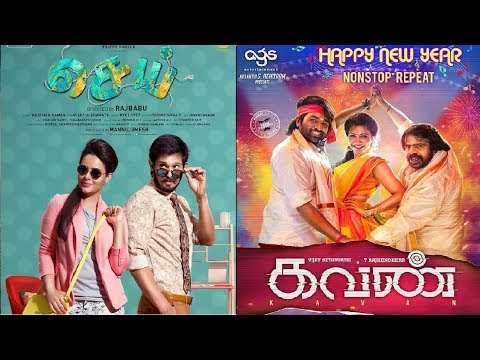 Sei Theme Song Copied From Kavan L Malayalee Trapz