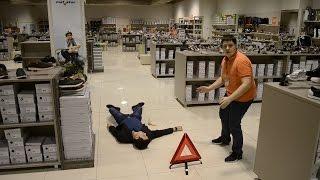 Урок № 3 - Чистота в магазина :)