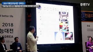 중소벤처신문 한국천문연구원 이형목 원장