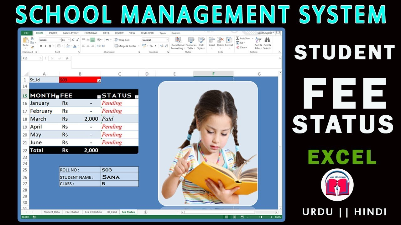 Student Fee Collection and Status System in Excel SCHOOL MANAGEMENT [THREE]  URDU HINDI