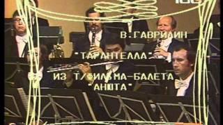 Мелодии экрана (1979)