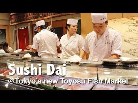 Japan's Toyosu Fish Market - Best Sushi: Sushi Dai