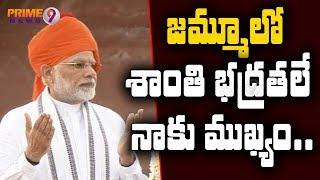 PM Modi Speech at Vijaya Sankalp Sabha, Election Campaign in Rajasthan | Prime9 News