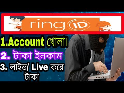 How To Make Earning Live Chat Best Bd Apps