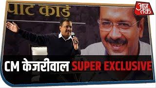 Delhi के CM Kejriwal के साथ सवालों का 20-20, देखिए Kejriwal का Report Card