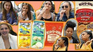 アメリカで日本のお菓子を食べ比べしてもらった!Foreign people trying Japanese sweets