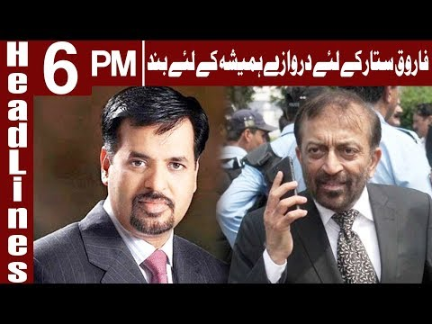 Mustafa kamal Extreme Critisized Farooq Sattar - Headline 06PM - 15 April 2018 | Express News
