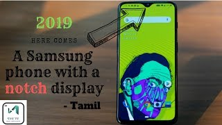 Samsung m series launch date