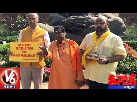 TDP MP Siva Prasad Variety Protest In Parliament, Dressed NTR Getup | Teenmaar News | V6 News