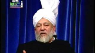 The Advent of the Messiah (Part 6) (Urdu)