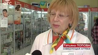 Купил лекарства - получи подарок: в Новосибирске прошла необычная акция в сети аптек(, 2013-06-04T03:41:29.000Z)
