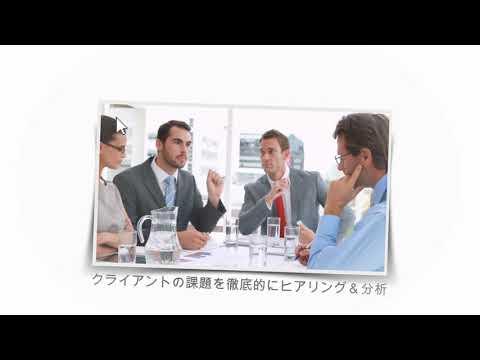 Shearwater Japan株式会社 紹介ビデオ