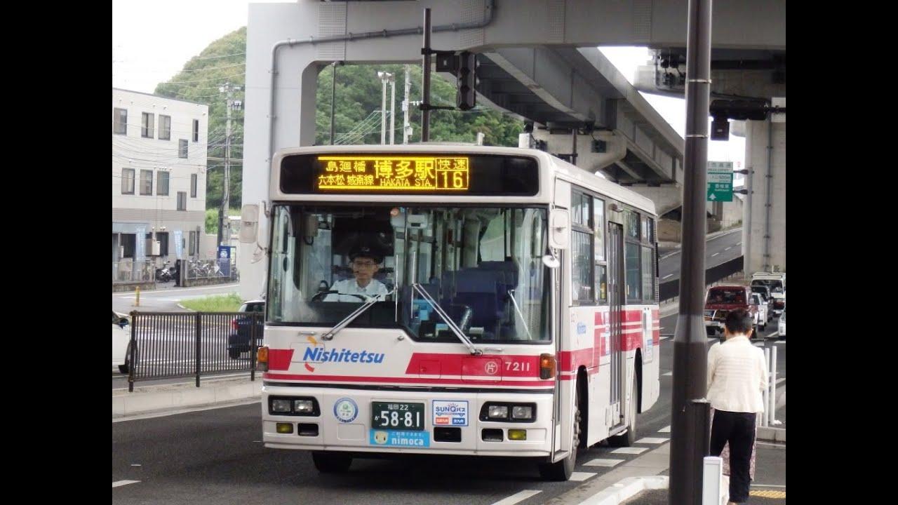 西鉄バス(片江7211:西鉄片江営業所→博多駅) - YouTube