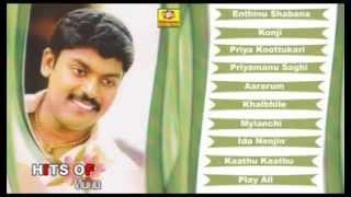 Malayalam Mappila Album | Hits Of Vidhu Prathap Vol-2 | Audio Jukebox