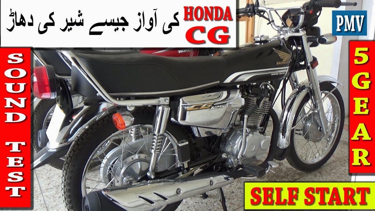 Sound Note Honda Cg 125 Se Special Edition Or S Model 2019
