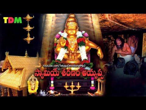 kondapi-koluvunna-deva-||-ayyappa-telugu-devotional-songs-||-lord-ayyppa-songs