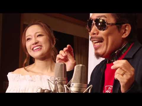鈴木雅之 カヴァーアルバム『DISCOVER JAPANⅢ』収録「ラブリー with 野宮真貴, 露崎春女 & chay」