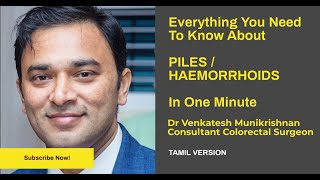 Everything you need to know about Piles / Haemorrhoids in 1 minute! மூலம் பற்றி அறிந்து கொள்ளுங்கள்