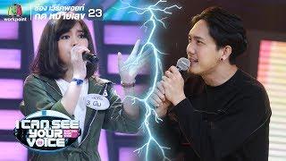 ทิ้งไว้กลางทาง - บีม Feat. Potato | I Can See Your Voice -TH