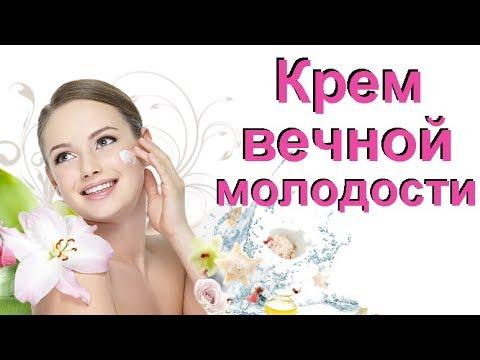 Домашний крем для лица с желатином