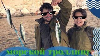 4 Первая В Жизни Морская Рыбалка Троллингом