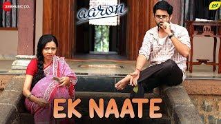 Ek Naate | Aaron | Shashank Ketkar, Neha Joshi & Swastika Mukharjee |Hrishikesh Ranade |Omkar Shetty