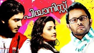 New Release Malayalam 2015 | PIANIST | Anu Mohan & Manochitra | Latest New Movie
