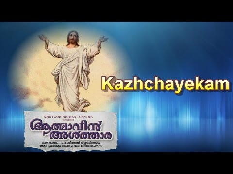 """ Kazhchayekam ""Malayalam christian devotional song 