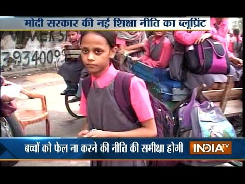 India TV News: Modi Government to introduce New Education System in India