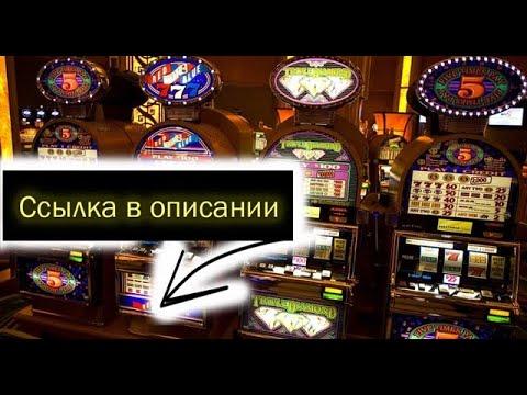 Игровой автомат свинья онлайн бесплатно