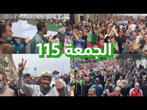 أجواء مسيرات الجمعة 115 من الحراك الشعبي في العاصمة
