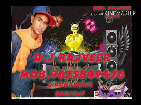 Kidnap Ho Javegi Haryana Rimax Song Dj Rajveer