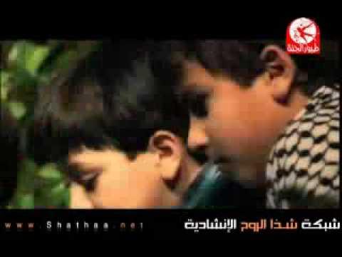 lama nestashed لما نستشهد بنروح الجنة  By Narmiimhsah