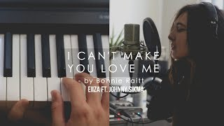 I Can't Make You Love Me (cover) by Bonnie Raitt / Bon Iver