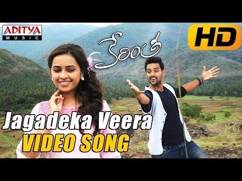 Jagadeka Veera Video Song - Kerintha Video Songs - Sumanth Aswin, Sri Divya