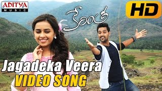 Jagadeka Veera Video Song - Kerintha Video Songs - Sumanth Aswin, Sri Divya