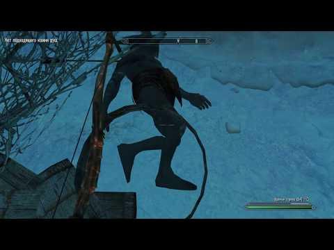 ЗОВ БОЭТИИ ► The Elder Scrolls V: Skyrim