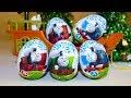 Киндер Сюрпризы Томас и его друзья Игрушки Видео для детей Thomas And Friends Toy Surprise mp3