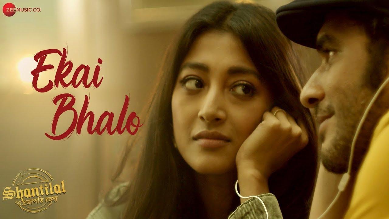 Ekai Bhalo Song Lyrics
