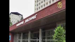 Санаторий Виктория, Кисловодск(, 2012-08-29T11:19:21.000Z)