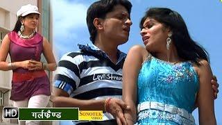 Girlfriend || गर्लफ्रेंड || Anney B, DC Madana || Latest Haryanvi Songs
