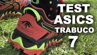 TEST ASICS GEL FUJI TRABUCO 7 - LA ZAPATILLA IDEAL PARA INICIARTE EN EL TRAIL RUNNING