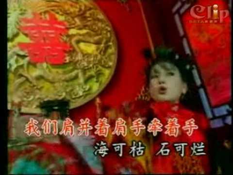Xem video clip Nhac phim Hoan Chau Cach Cach - Video hấp dẫn