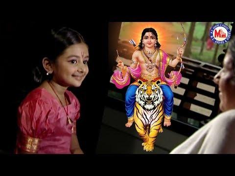 deva-karuninchavayya-|-అయ్యప్ప-భక్తి-పాటలు-|-hindu-devotional-song-|-ayyappa-devotional-song-telugu