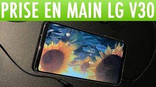 LG V30 : Prise en main (hands on) et premières impressions - IFA 2017