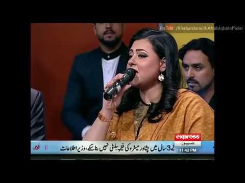 Ye Raatein Ye Mausam Nadi Ka Kinara | Mughira Ahmad | Khabardar