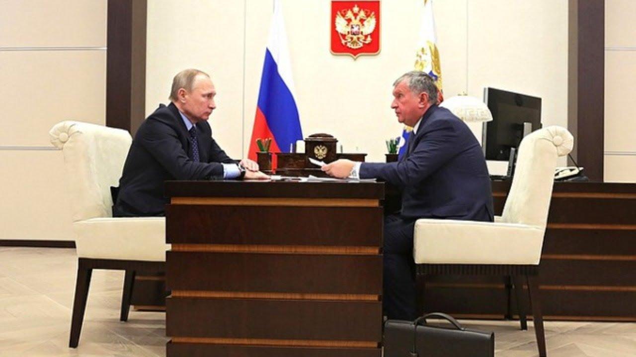 Рабочая встреча Владимира Путина и Игорем Сечиными. Полное видео