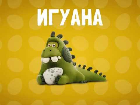 Алфавит с животными. Учим буквы - YouTube