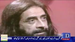 Zara Hut Kay: Obaidullah Aleem, The forgotten Pakistani Urdu Poet - Ahmadiyya