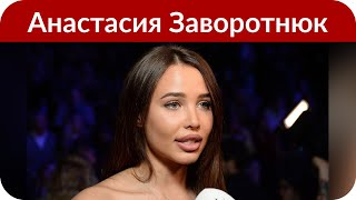 Анастасия Заворотнюк досрочно выходит из декрета после родов